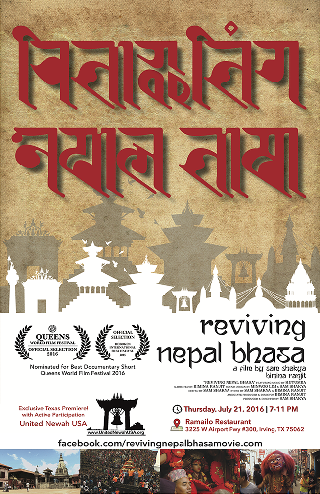 http://revivingnepalbhasa.vhx.tv/